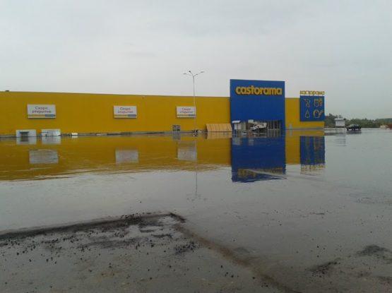 ТЦ «Castorama»