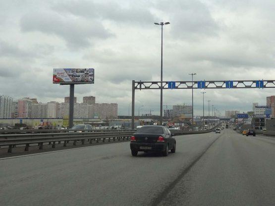 Новорязанское шоссе (ГК «АРКС»)