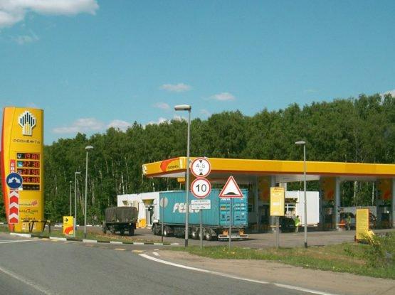 АЗС «Роснефть»