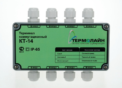 Терминал «КТ-14» — терминал промежуточный для подключения стационарного детектора
