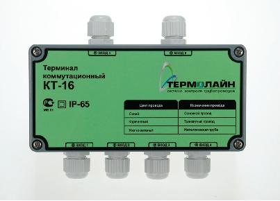 Терминал «КТ-16» — терминал тройниковый для ОДК
