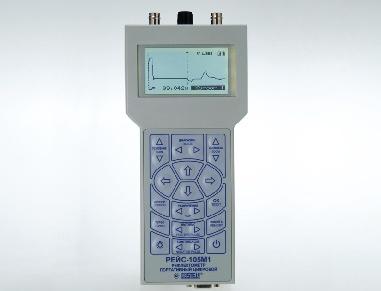 Импульсный рефлектометр Рейс-105Р для определения дефектов трубопроводов