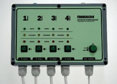 «ДПС-4А» стационарный четырехканальный детектор повреждений