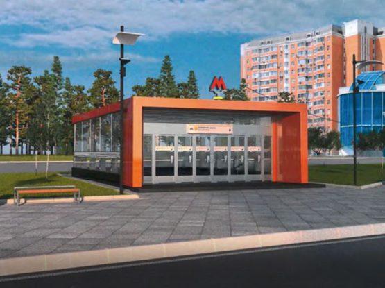 """Станция метро """"Боровское шоссе"""""""